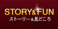 STORY&FUN