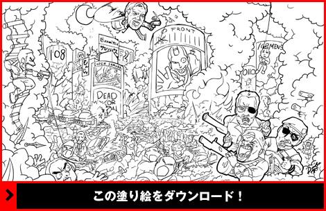 エクスペトーキョー in 渋谷ダウンロード