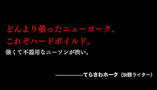 椿原敦一郎